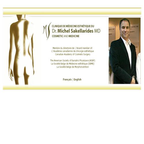 CLINIQUE ESTHETIQUE DR SAKELLARIDES